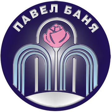 Семеен Хотел Кавракови - Павел Баня