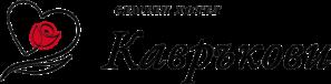 Хотел Кавръкови